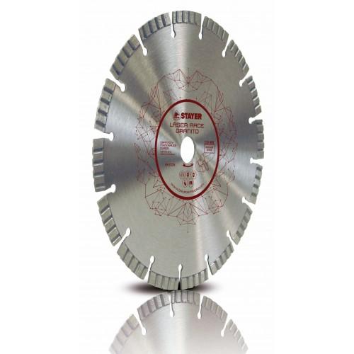 Диамантен диск STAYER LASAR ARCE GRANITO