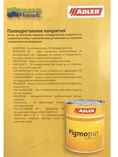 Продукти за дърво Adler - Брошура