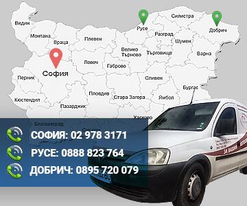 Димас Пласт офиси в страната